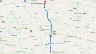 Состояние дороги: поворот на Николаев * Умань * Жашков (Одесская трасса) 20.08.2019