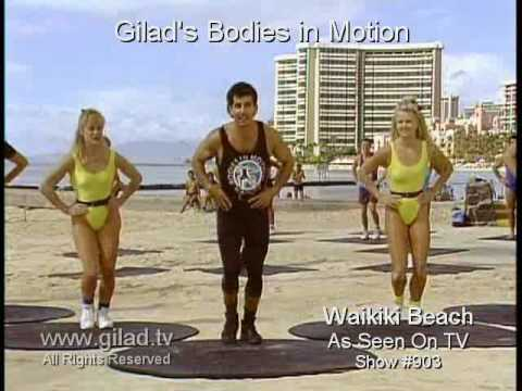 Gilads' Bodies in Motion - Waikiki Beach - Show no 903