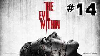 The Evil Within Walkthrough Chapter 14 Ulterior Motives