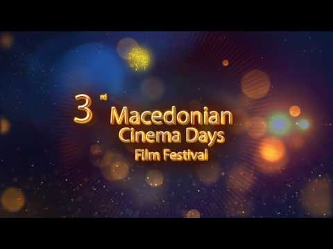 Macedonian Cinema Days Film Festival 2017