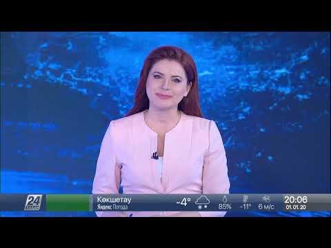 Выпуск новостей 20:00 от 01.01.2020