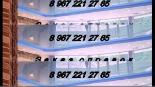 Не дорогие справки в бассейн и спорт зал в Москве(Справки самые дешёвые бесплатная доставка(метро), 2014-01-22T12:35:35.000Z)