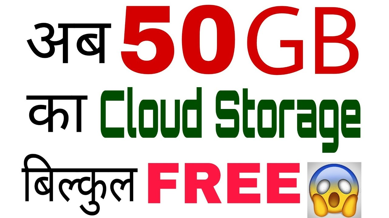 how to get free 50gb cloud storage | how to use mega app | how to login in  MEGA app | in hindi