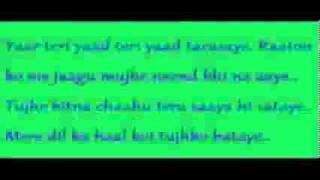 Akhian Nu Chain Na Aave - Lyrics D