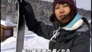2010_02.10 藤森由香 2度目の挑戦 藤森由香 動画 17