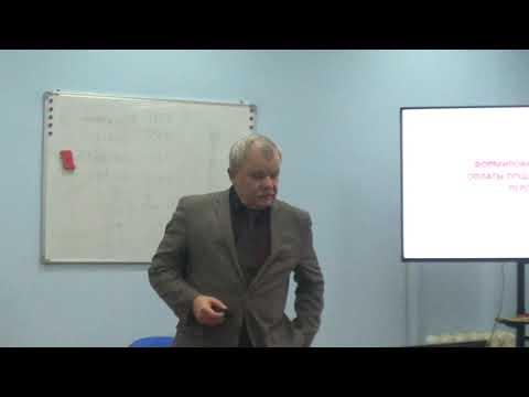 АТП Оплата труда и мотивация персонала. часть1
