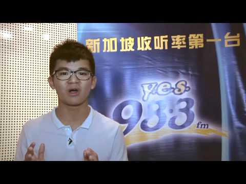 YES 933 - Kenneth Zhong Kun Hua