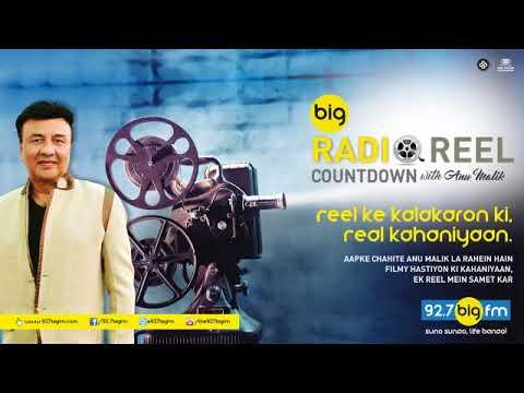 BIG RADIO REEL SHOW 78 PYAR KA IZHAAR FOR 11TH AUGUST 2017