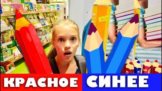 Back to school  Мальчики vs Девочки / ЧЕЛЛЕНДЖ с #ВКУСНОМАМА  / НАША МАША