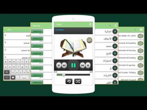Al Quran Online The Islamic Books MP3 on Google Play