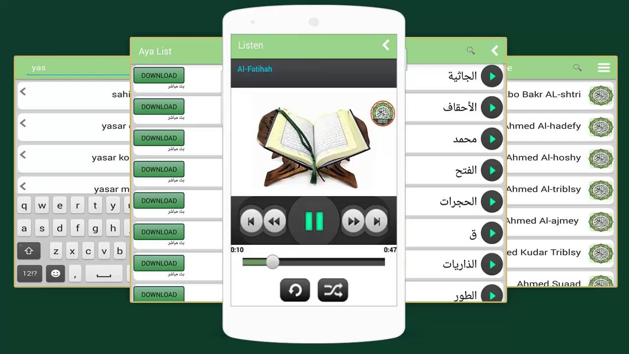 play quran online