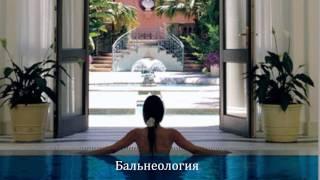 Туры в Болгарию(, 2013-12-27T20:16:43.000Z)