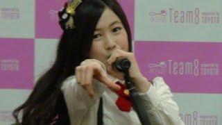 2015年3月21日(土)AKB48 Team 8スペシャルライブ in イオンモール岡山 1...