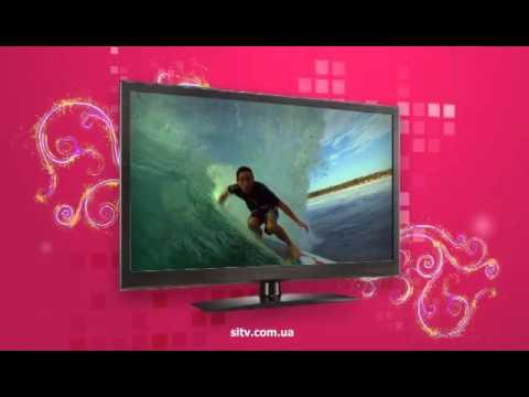 SITV Интернет+ТВ 690 грн/год
