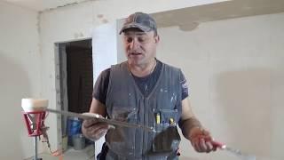 шпаклевка стен текстурным пистолетом