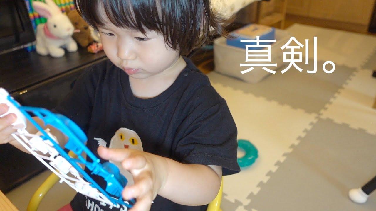 2歳児に人生初プラモデルをあげたらこの動画内だけでとんでもない成長を見せる