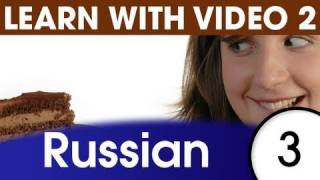 Learn Russian with Video - Top 20 Russian Verbs 1