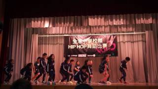 第三屆全港小學校際HIPHOP舞蹈比賽-天水圍天主教小學
