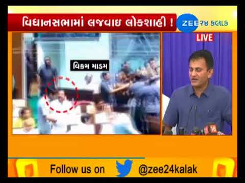 Gandhinagar: Opposition leader Paresh Dhanani Addressed to Media at Gujarat Assembly-ZEE 24 KALAK