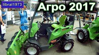 Выставка АГРО-2017 в Киеве