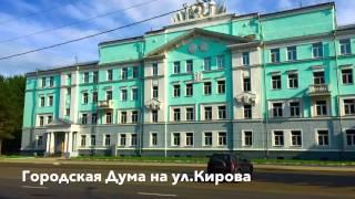 Комсомольск-на-Амуре