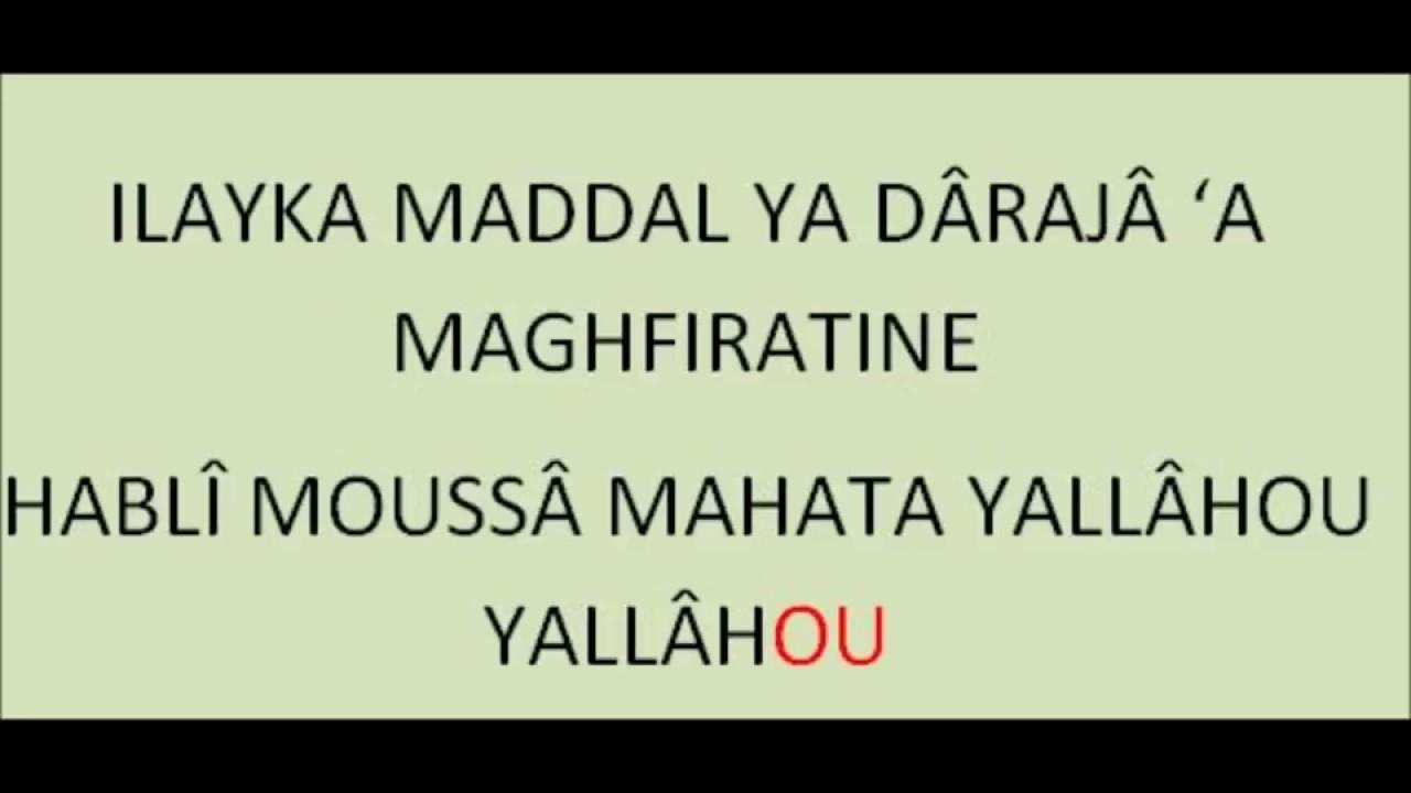 Taissir De Seydil El Hadji Malick Sy Erou Moukhtafina