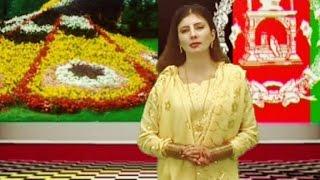 Nazia Iqbal - Ba Kabul Jaan Salam