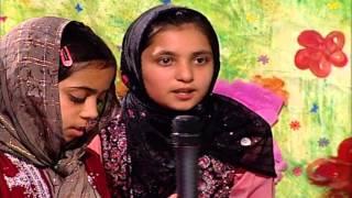 Kids Time: Programme 12  (Urdu & English)