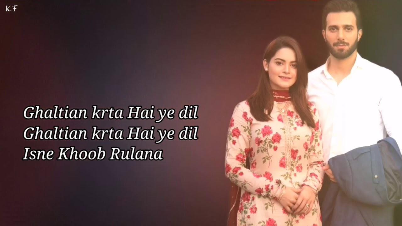 Download Yaad Yaad  Teri Naal Naal Rehna By Rahat Fateh Ali Khan Lyrics 2020 HD video song Badri Usman offici