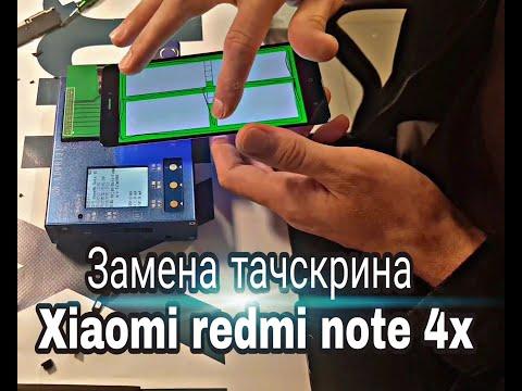 Замена стекла XIAOMI REDMI NOTE 4X //РАЗБОР смартфона //Замена стекла экранного модуля