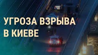 Бывший военный грозил взорвать мост   ВЕЧЕР   18.09.19