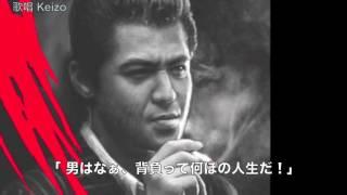 竹内力 - リーゼントブルース~男の道バージョン~