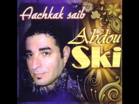 abdou skikdi 2012 mp3