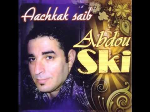 Abdou ski   Rouli Rouli HIGH