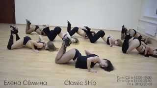 CLASSIC STRIP | Top-Dance | Педагог: Елена Семина