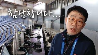 '지바 참사' 역대 프로정예 대만전 최다점수차 패배 왜?