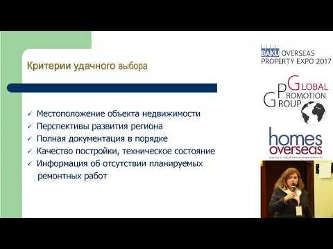 Презентация компании Mirina International Projects
