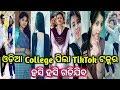Odia College Girl's Tik Tok Videos || Stupid GS Odia