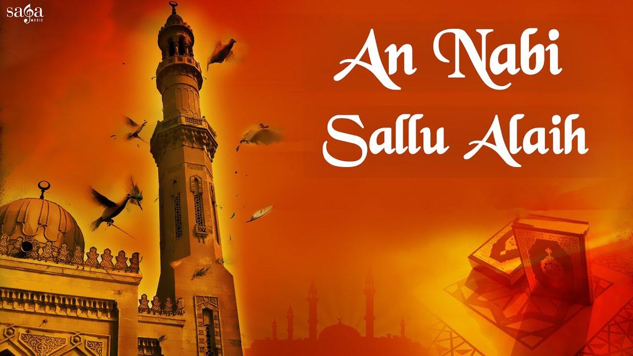 Nabi sallu alaih   abdeljalil elmokhtari – download and listen to.