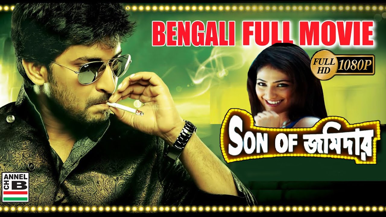 Son of Zamindar (2020) Bengla Dubbed Full Movie 720p HDrip x265 AAC 750MB DL