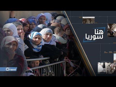 العنصرية تصل إلى اللاجئات السوريات والفلسطينيات في لبنان.. ما التفاصيل؟  - 22:53-2018 / 10 / 16