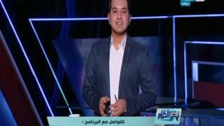 قصر الكلام | مصر اضحوكة الصحافة الغانية و الافريقية بعد فضيحة الإعلام الرياضي مع سبايدر مان