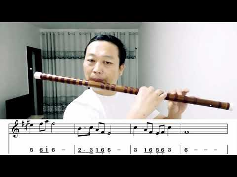 Bass A Key Dizi Practice Mongolian Folk Song 《Swan Goose》with Finger Chart And Staff Notation