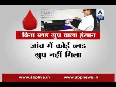 Person with new blood group 'INRA'  found in Surat