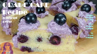 EASY RICE COOKER CAKE RECIPES: Grape Cake Recipe Without Oven | Grape Pound Cake