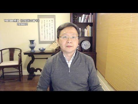 文昭:崔永元肉身亮相、周强蛰伏,斗争生变!西藏问题的终极出路