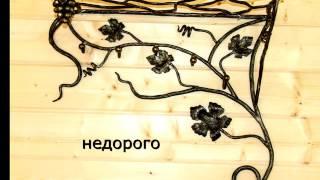 Красивая настенная кованая вешалка в прихожую в коридор из металла ковка в Днепре Днепропетровске(, 2017-03-22T11:55:57.000Z)