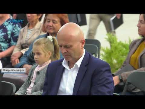 ТРК Аверс: У Ківерцях представили кандидатів від партії «За майбутнє»