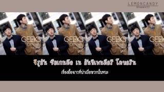 Karaoke-thaisub  Geeks - Ly Missing You
