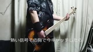 異次元ストーリー 夢戦士ウイングマンOP nana http://nana-music.com/sounds/02f4e739/